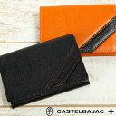 流行包, 飾品, 名牌配件 - カステルバジャック 名刺入れ CASTELBAJAC ドロワット 071607 メンズ 革