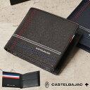 カステルバジャック CASTELBAJAC 財布 二つ折り財布 パレ034605 メンズ 革