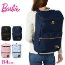 バービー リュック レディース Barbie アッシュ BOX型 女の子 B4 通学 スクールバッグ 1-55115