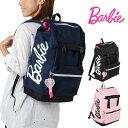 ショッピングクール バービー リュック カブセ型 Barbie マリー 女の子 レディース A4 通学 スクールバッグ かわいい 修学旅行 ブラック/ネイビー/ピンク1-59056