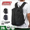 流行包, 飾品, 名牌配件 - コールマン リュック リュックサック バックパック 20L coleman Pack20 CCP5021 メンズ レディース 通学 防水 送料無料