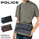 流行包, 飾品, 名牌配件 - POLICE ポリス クラッチバッグ メンズ アルバーノ PA-62003 ショルダーバッグ 通勤