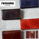 小銭入れ キーケース レノマ renoma ルース 501601 メンズ コインケース 革 送料無料 財布 あす楽対応 送料無料