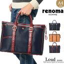 ビジネスバッグ ビジネストート レノマ renoma ラウド 519501 メンズ 送料無料