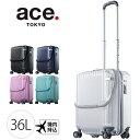 エース スーツケース キャリーケース 36L フロントポケット付き ace. TOKYO パリセイドZ 1-05581 機内持込み対応 メンズ レディース 旅行 出張 ビジネス