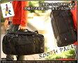 ポーター 吉田カバン porter ブースパック M 大容量 3WAY BOOTH PACK ポーター ボストンバッグ リュック ダッフルバッグ 【楽ギフ_】【あす楽対応_】【ポイント10倍】【…】