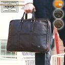 吉田カバン ポーター porter フリースタイル ブリーフケース ビジネスバッグ ポーター ビジネスカバン707-08210 m l s WS