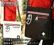 カステルバジャック パンセ ショルダーバッグ L バッグ 日本製 カステルバジャック バジャック ショルダー … m s l i-59112