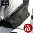 ポーター 吉田カバン porter スモーキー ヒップバッグ SMOKY ポーター ウエストバック ウエストバッグ … m s l 592-07507