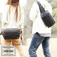 ポーター 吉田カバン porter 2015新作 スモーキー ウエスト ウエストバッグ ヒップバッグ SMOKY ポーター … m s l 592-07600