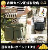 吉田カバン ポーター porter タンカー ショルダーバッグ カメラ対応 カメラバッグ TANAKER ポーター 【楽ギフ_】【あす楽対応_】【ポイント10倍】【…】 m l s 622-06121
