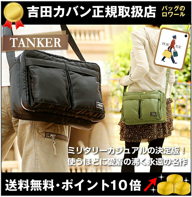 Porter Yoshida Tanker Shoulder Bag 48