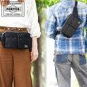 吉田カバン ポーター porter タンカー ウエストバッグ S TANKER ポーター ヒップバッグ 622-68723 WS