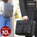 ポーター 吉田カバン porter タンカー 3WAY ビジネスバッグ TANKER ポーター リュック ビジネスカバン ブリーフケース 622-69308 WS