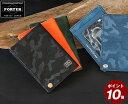 ポーター 吉田カバン porter パスケース ワンダー カードケース IDケース 定期入れ ポーター ICカード 免許書 WONDER … 342-06039