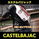 カステルバジャック バッグ パンセ 059911 CASTELBAJAC ボディバッグ ショルダーバッグ メンズ