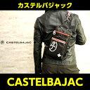 カステルバジャック バッグ パンセ 059913 CASTELBAJAC ボディバッグ ショルダーバッグ メンズ