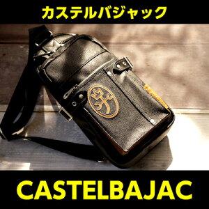 カステルバジャック CASTELBAJAC ショルダーバッグ