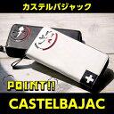 カステルバジャック 財布 パンセ 059614 CASTELBAJAC 長財布 メンズ
