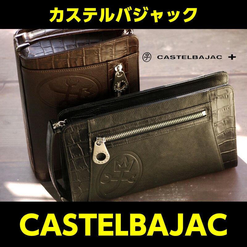 カステルバジャック バッグ コングル 054202 CASTELBAJAC セカンドバッグ メンズ