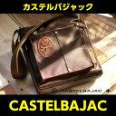 カステルバジャック バッグ レジェ 76103 CASTELBAJAC ショルダーバッグ メンズ ボディバッグ