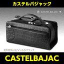 カステルバジャック バッグ スパーク 063204 CASTELBAJAC セカンドバッグ メンズ