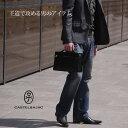カステルバジャック バッグ トリエ 164203 CASTELBAJAC セカンドバッグ メンズ