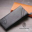 カステルバジャック 財布 ドロワット 071609 CASTELBAJAC 長財布 メンズ