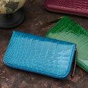 【池田工芸】日本最大のクロコダイル専門店が贈る Crocodile Long Wallet (クロコダイル ロングウォレット) カラー【12月26日頃出荷】