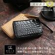 【池田工芸】日本最大のクロコダイル専門店が贈る Crocodile Multi Case (クロコダイル マルチケース) [次回出荷日:8月26日頃]