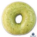 緑野菜ベーグル3個セット