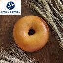 『プレーンベーグル【単品】』BAGEL&BAGEL/プレーン/小麦/パン