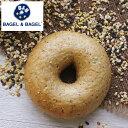 ≪3月30日〜新発売≫『15穀ベーグル【単品】』BAGEL&BAGEL/ベーグル/雑穀/大麦/黒米/も