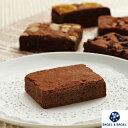 『ブラウニー チョコレート  単品 』BAGEL&BAGEL ブラウニー チョコ チョコレート スイーツ 焼菓子