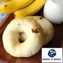 ≪季節限定≫『バナナミルクベーグル【単品】』BAGEL&BAGEL/ベーグル/バナナ/ミルク/限