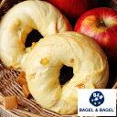 ≪季節限定≫『アップルキャラメルベーグル【単品】』BAGEL&BAGEL/ベーグル/りんご/林檎