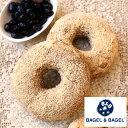 ≪季節限定≫『米粉黒豆きなこベーグル【単品】』BAGEL&BAGEL/ベーグル/米粉/黒豆/きな