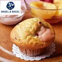 ≪7月〜9月限定≫『白桃ラズベリーマフィン 単品 』BAGEL&BAGEL マフィン スイーツ 白桃 もも 桃 ラズベリー おやつ スイーツ