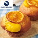 ≪7月〜9月限定≫『パッションオレンジマフィン 単品 』BAGEL&BAGEL マフィン スイーツ オレンジ パッションフルーツ 柑橘 爽やか スライスオレンジ おやつ スイーツ