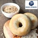 『もち麦ベーグル【単品】』BAGEL&BAGEL/ベーグル/もち麦/もちもち/健康/ヘルシー/パ