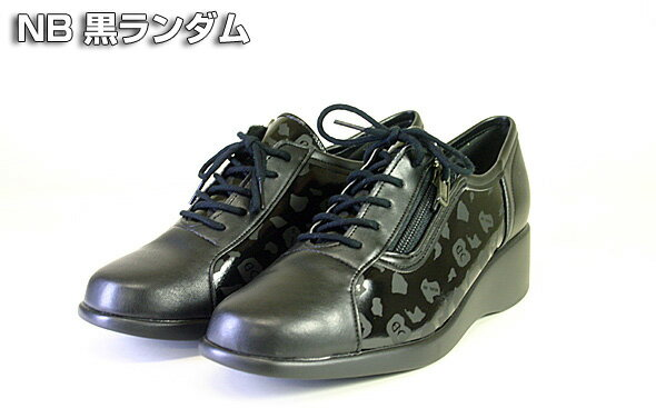 [日本製]ミセスNATURALBAGナチュラルバッグ ブランド 人気 撥水 軽量 牛革 履きやすい 疲れ知らず お洒落 実用性 黒 シューズ レースアップ ギフト プレゼント 母の日 敬老の日 NATURALBAGはお洒落で実用性も兼ね備えているミセス様向けの日本製ブランドです。撥水素材と牛革を使用した軽量で履きやすく疲れ知らずな黒の人気レースアップシューズです。