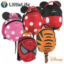 リトルライフ Disney ディズニー アニマルデイサック【LITTLELIFE】子供用リュック キッズ用リュックサック キッズ用バックパック 子供用リュックサック
