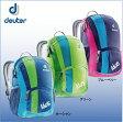 ドイター D36013-キッズ【DEUTER】 子供用リュック リュックサック ポイント【RCP】