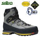 登山靴 ゴアテックス メンズ 幅広 防水【SIRIO】シリオ PF730 トレッキングシューズ