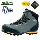 シリオ 登山靴 PF330 ライトトレッ...