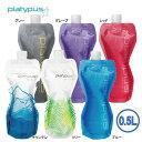 プラティパス ソフトボトル500【PLATYPUS】25874 モチヅキ 水筒 ソフトボトル 折りたたみ水筒