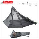 軽量・コンパクト ドーム型テント
