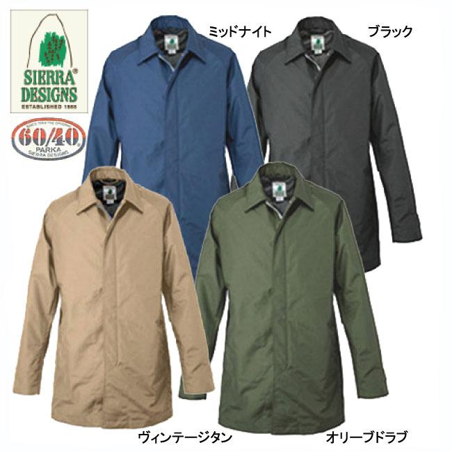 シエラデザイン タコマ・コートⅡ