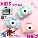 デジタルカメラ 高画質 キッズカメラ トイカメラ 知育玩具 キッズ 写真・動画