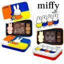 ミッフィー チョコ チョコレート miffy ミッフィーコレ...